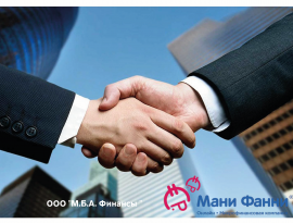 "M.B.A. Finance signed the agreement with MFC ""Money Funny Online"""