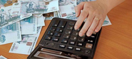 Каждая вторая российская семья живет в долг