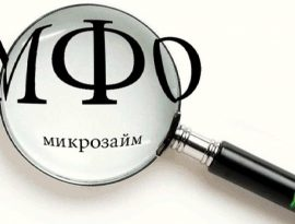 "The average ""delay"" of Russians before MFIs decreased for the year by almost a quarter"