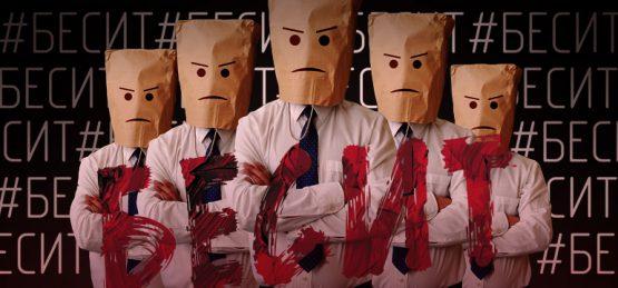 Жалобный бум: за коллекторским беспределом стоят МФО