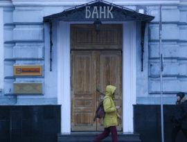 Банки в пандемию передали коллекторам рекордный объем долгов за семь лет