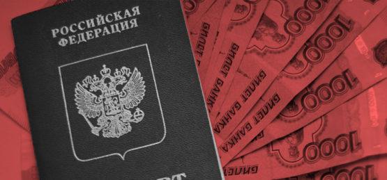 Banks transferred almost 600 billion credit rubles to debt collectors