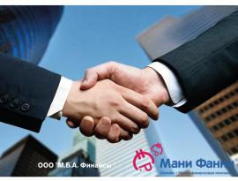 ООО «М.Б.А. Финансы» заключили договор с МФК «Мани Фанни Онлайн»