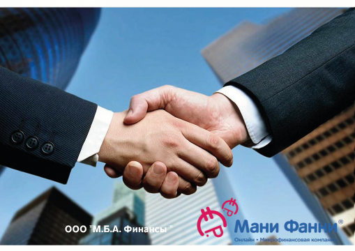 """M.B.A. Finance signed the agreement with MFC """"Money Funny Online"""""""