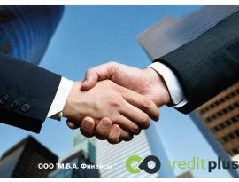 ООО «М.Б.А. Финансы» заключили договор с ООО МФК «ЭкоФинанс»
