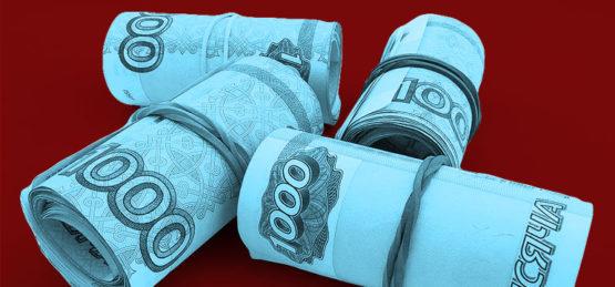У россиян прибавится розничных кредитов в 2021 году